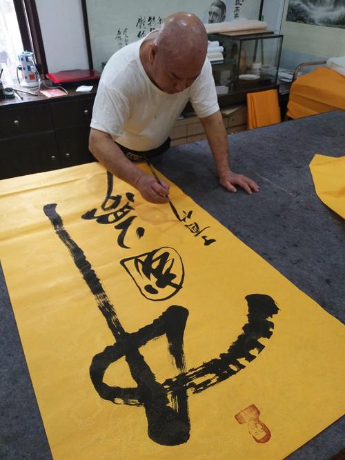 国家美术师倪继周先生正式签约东方金典,掀起艺术品行业新热潮