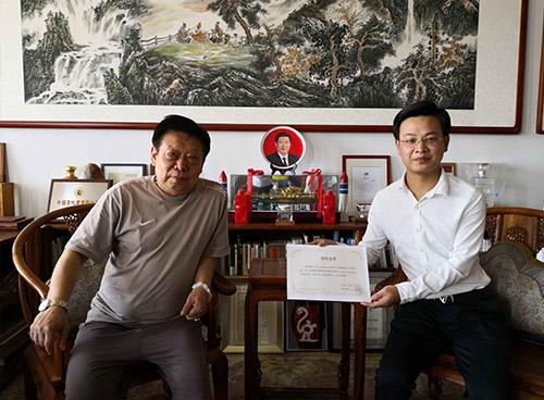 东方金典签约著名书画艺术家张艺群
