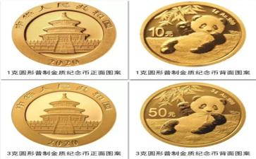 2020版熊猫金银纪念币即将发行!