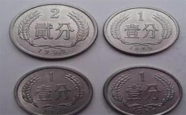 """早期的1、2、5分硬币哪些是值钱的,可别把""""天王""""论斤卖了"""