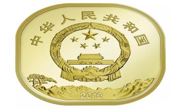 中国人民银行定于11月28日发行世界文化和自然遗产——泰山普通纪念币一枚