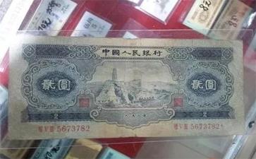 这张钱币包含了浓厚的感情,如今市场上难觅踪影
