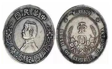 建国纪念币的发行,带动了我国纪念币市场的繁荣与发展