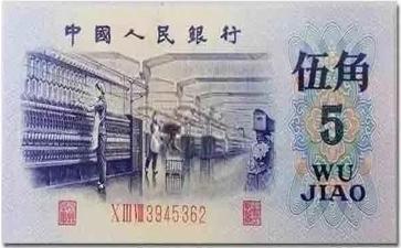 认清人民币中的平版、凹版和凸版